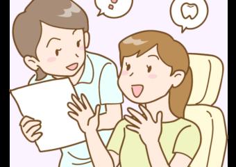 ⽣活習慣の指導