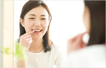 定期的に歯科医院に通う習慣を